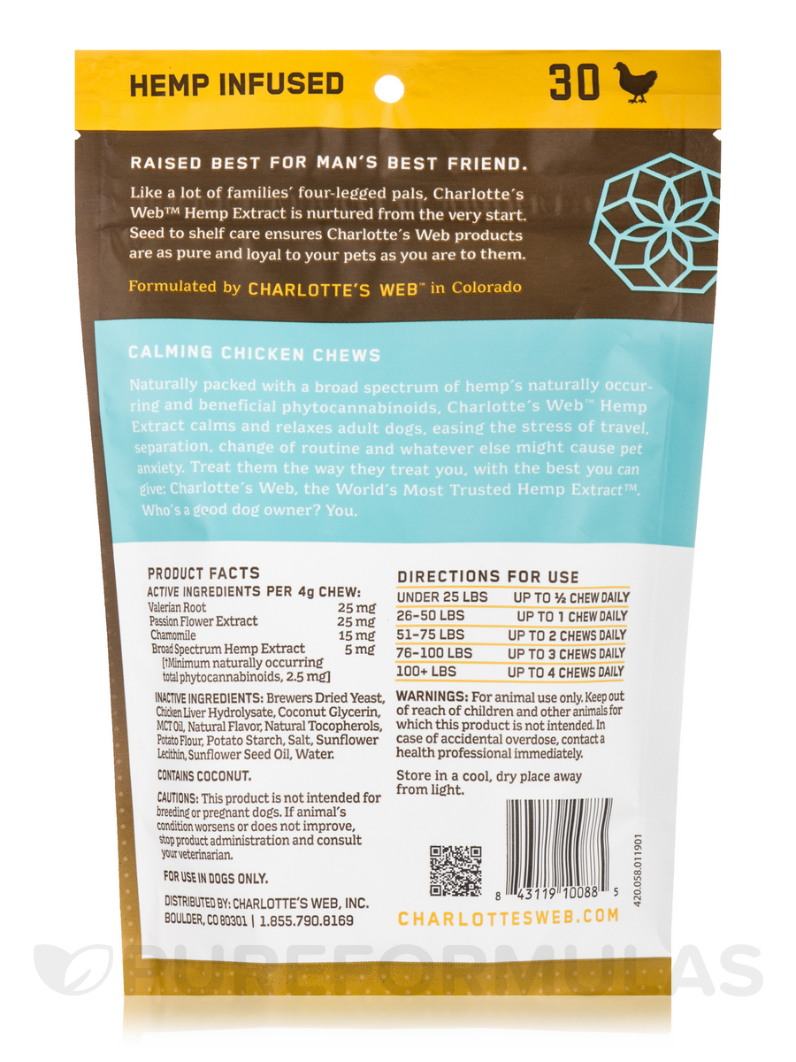 Calming Chews for Adult Dogs, Chicken Flavor - 30 Chews