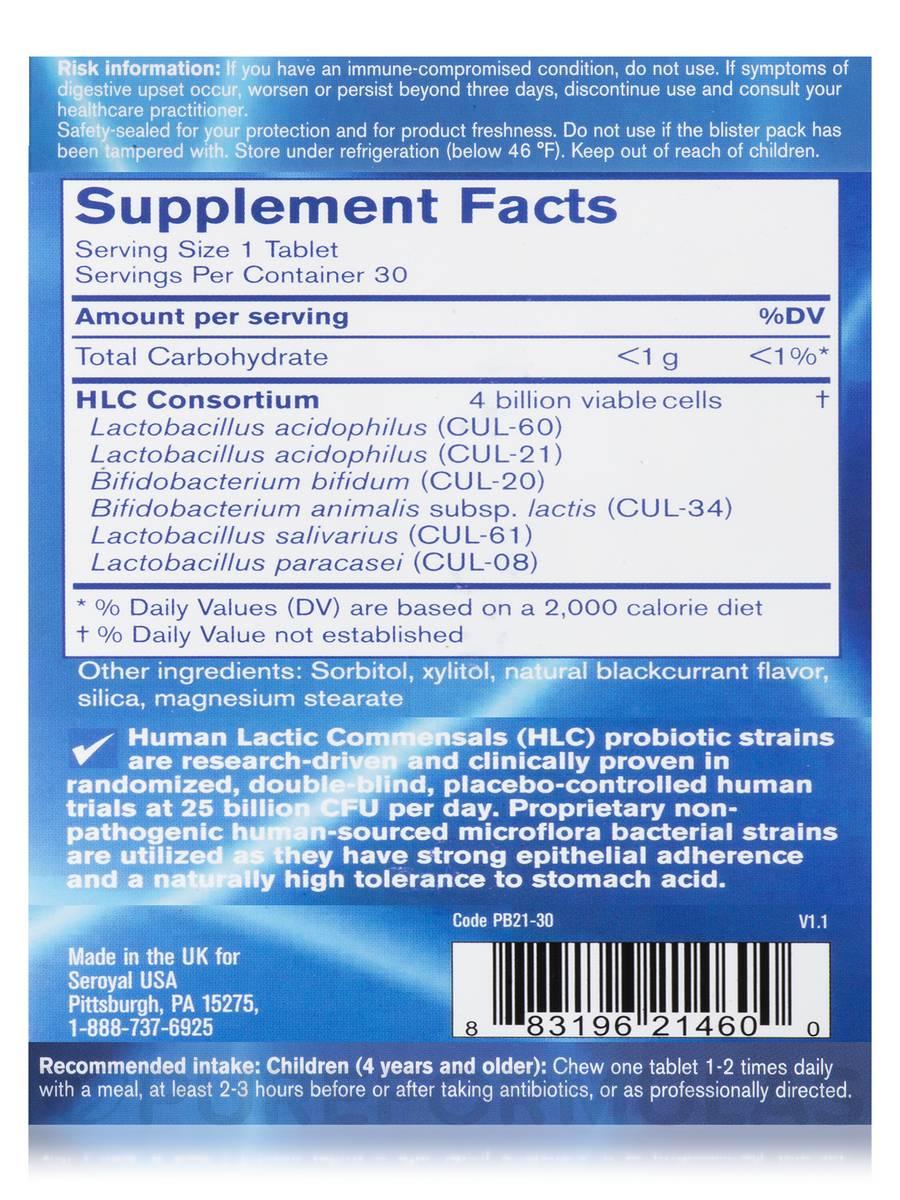 HLC Child, Natural Blackcurrant Flavor - 30 Chewable Tablets