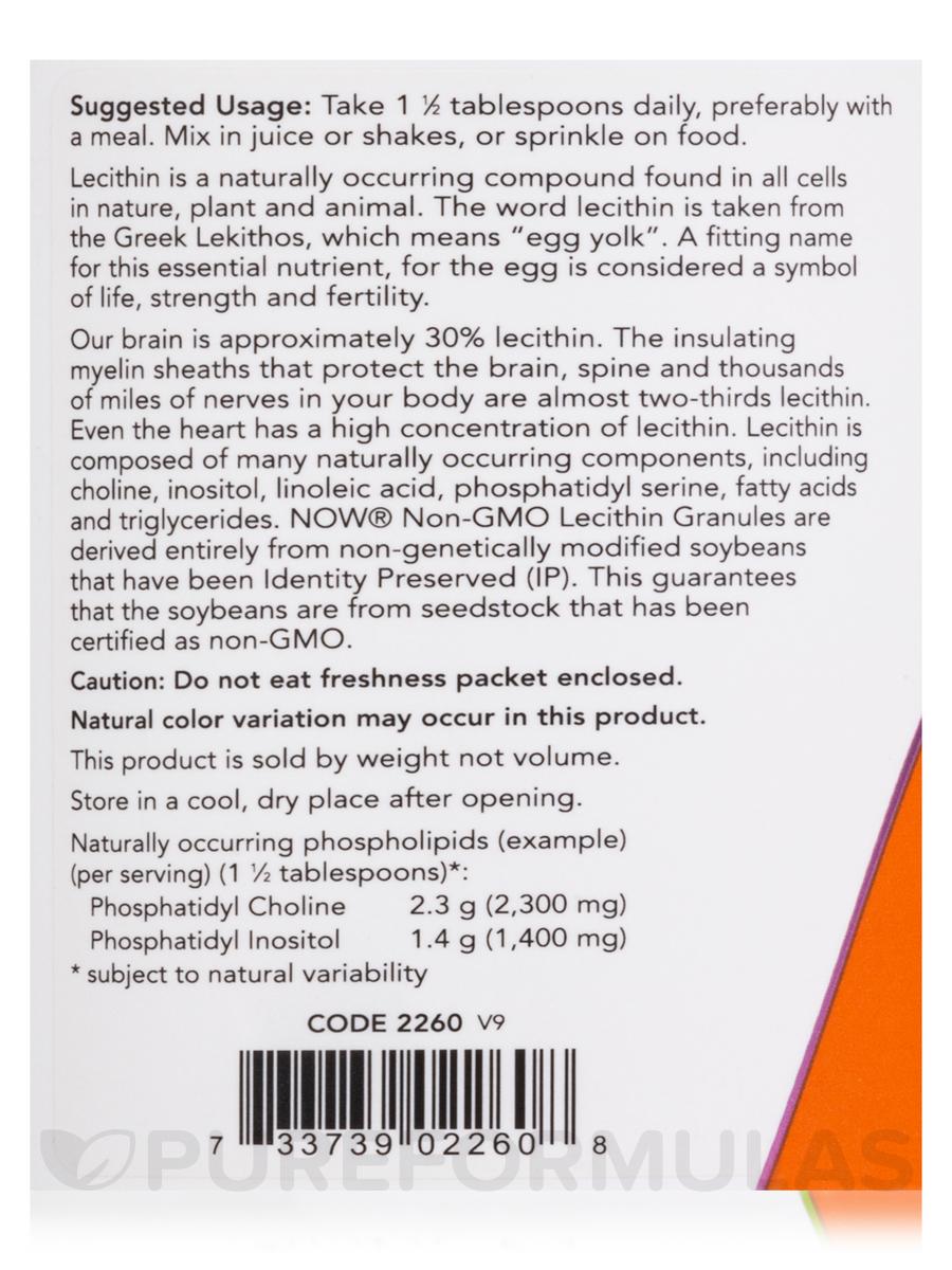 Granules non gmo 1 lb 454 grams lecithin granules non gmo 1 lb 454 grams buycottarizona Images