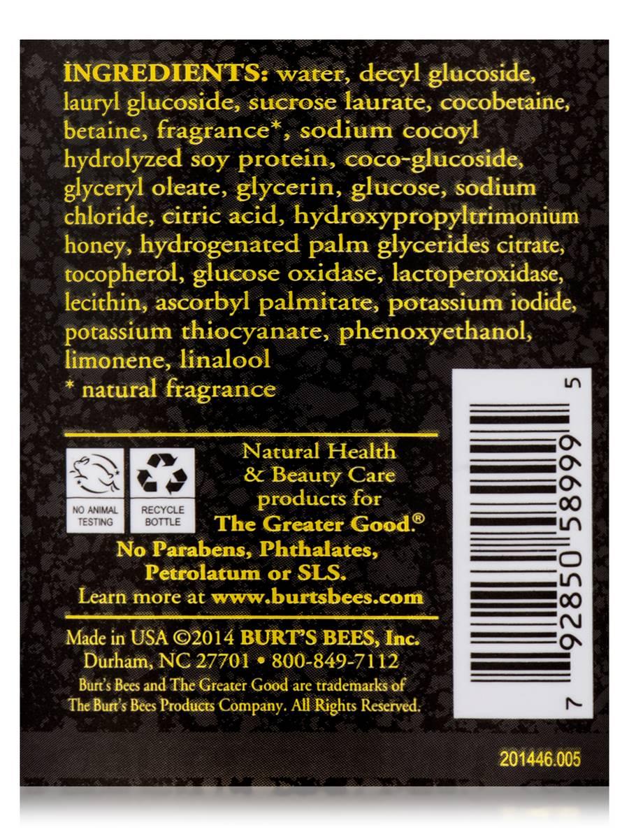 Natural Skin Care for Men - Body Wash - 12 fl. oz (354 ml)