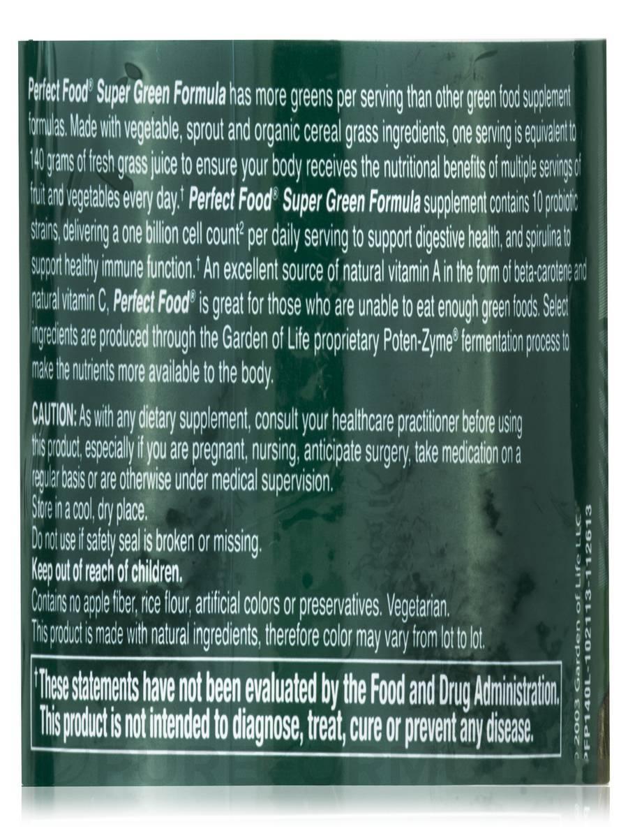 Food Super Green Formula 494 oz 140 Grams