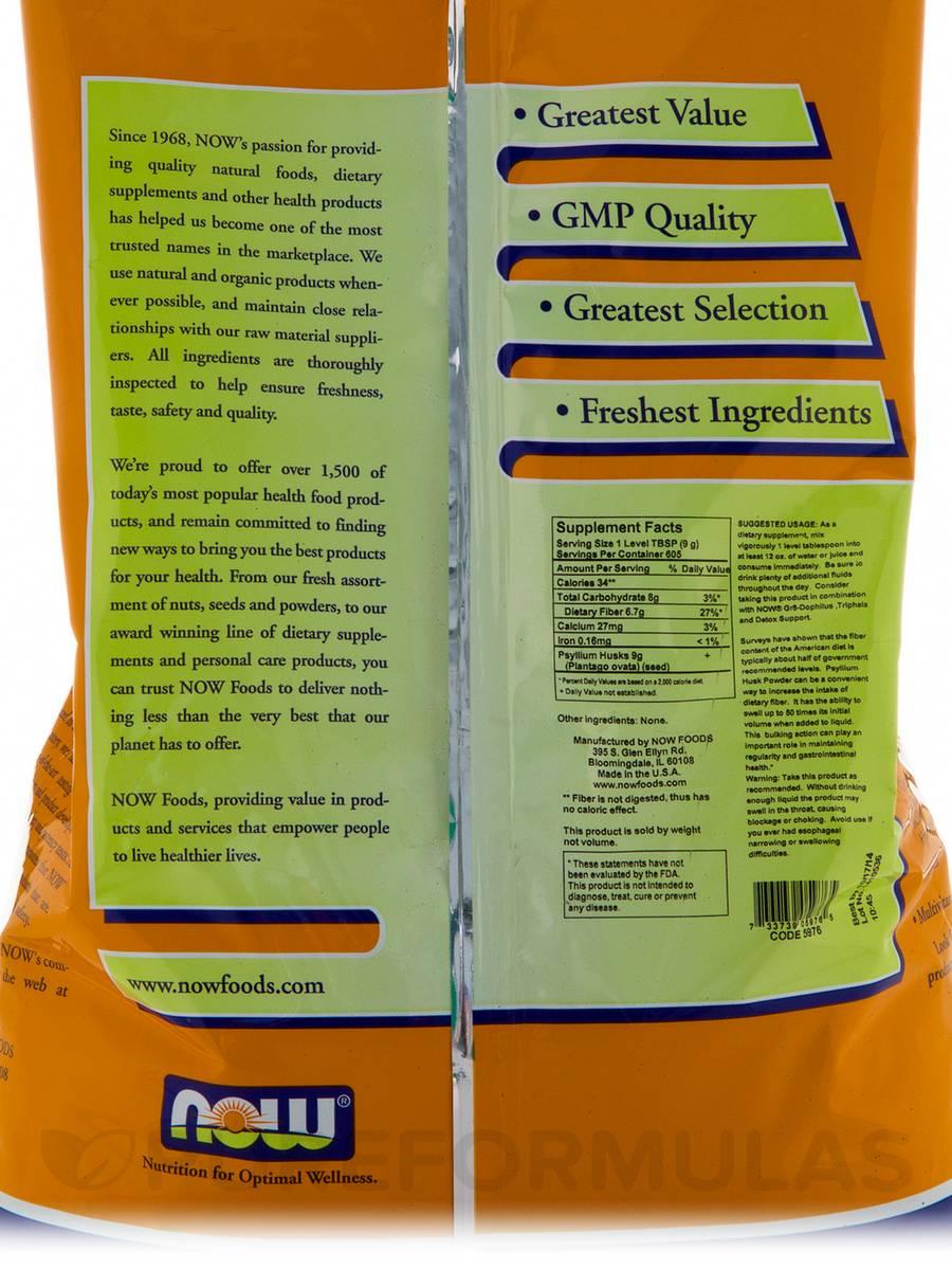 Psyllium Husk Powder - 12 lbs