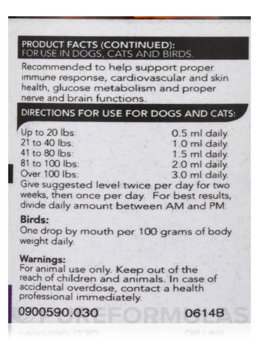Vetri-DMG Liquid (Dogs, Cats & Birds) - 1 fl  oz (30 ml)