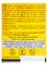 Hyaluronic Acid 50 mg - 60 Capsules