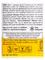 Jarro-Dophilus® (Allergen-Free) - 60 Veggie Capsules
