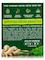 Ormus Supergreens (Organic, Mint Flavor) - 16 oz (454 Grams)