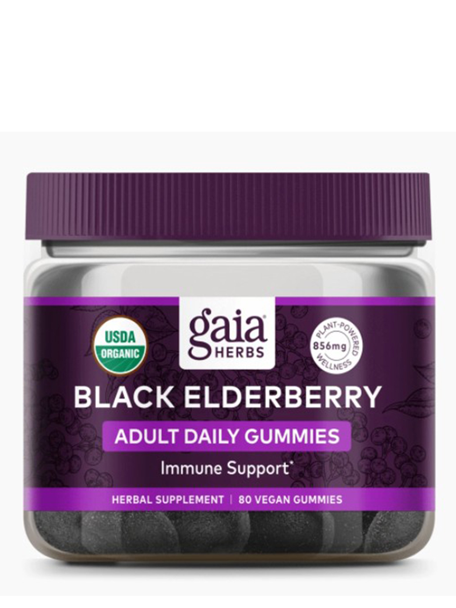 Black Elderberry Adult Daily Gummies - 80 Vegan Gummies