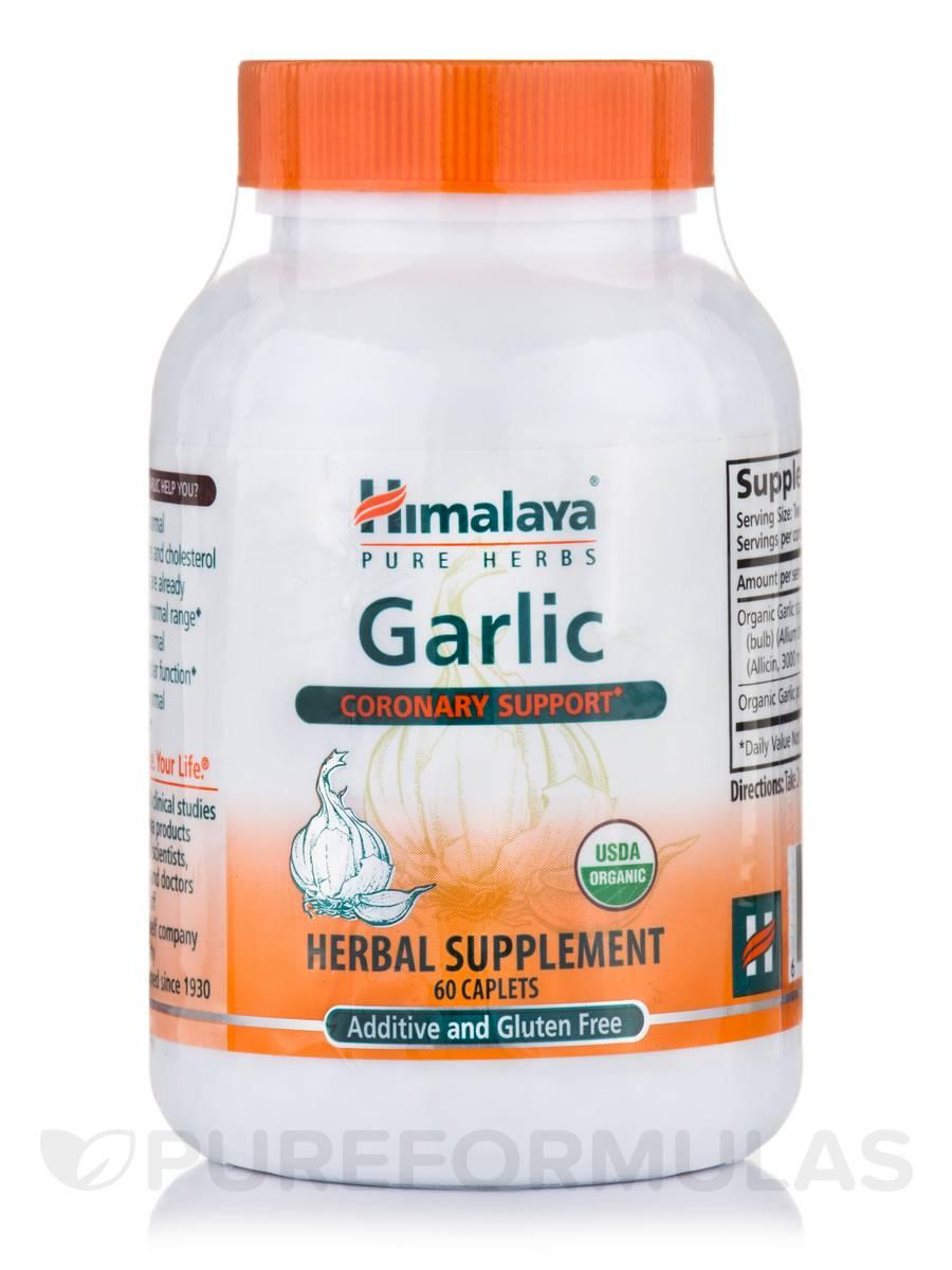 Garlic - 60 Caplets