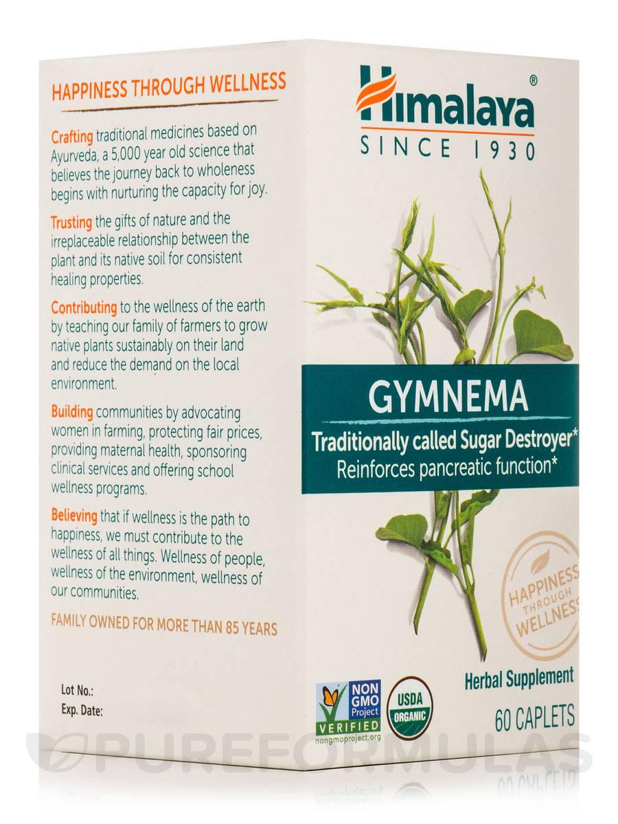 Gymnema - 60 Caplets