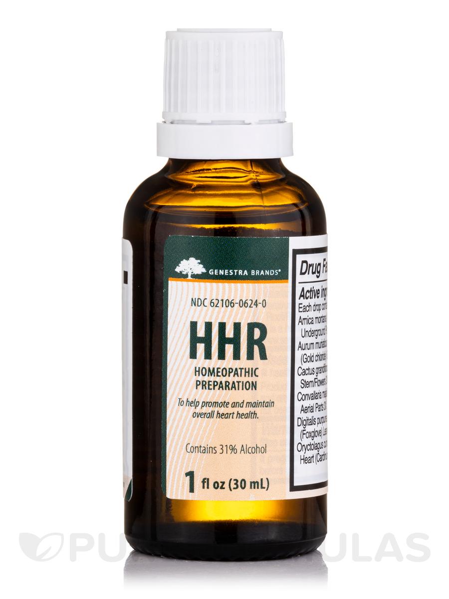 HHR Cardio Drops - 1 fl. oz (30 ml)