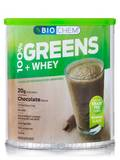 100% Greens & Whey Powder, Chocolate Flavor - 23.7 oz (673 Grams)