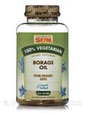100% Vegetarian Borage Oil Softgel 60 Softgels