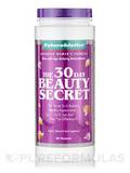 30 Day Beauty SecretTM - 30 Packets