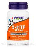 5-HTP 200 mg - 90 Tablets