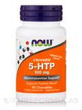 5-HTP 100 mg 90 Chewable Tablets