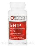 5-HTP 200 mg (High Potency) 60 Vegetarian Capsules