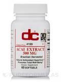 Acai Extract 500 mg 60 Softgels