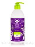 Acai Moisturizing Lotion - 18 fl. oz 532 ml)