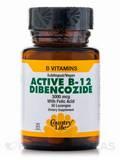 Active B-12 (Dibencozide 3000 mcg) 30 Tablets
