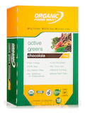 Active Greens Food Bar, Chocolate - 1 Box of 12 Bars
