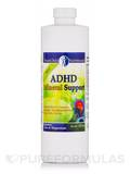 ADHD Mineral Support, Unflavored - 16 oz (473 ml)