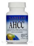 AHCC Powder - 2 oz (56 Grams)