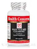 Man Yu Mei Clearing - 90 Tablets