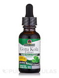 Gotu-Kola Herb Extract (Alcohol-Free) 1 fl. oz