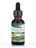 Green Tea Extract (Alcohol-Free) - 1 fl. oz (30 ml)