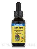 Liver Tone Extract (Alcohol-Free) 1 fl. oz