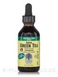 Super Green Tea Extract with Peach Flavor (Alcohol-Free) 2 fl. oz