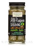 All-Purpose Seasoning - 1.20 oz (34 Grams)