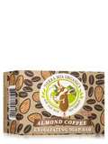 Almond Coffee Exfoliating Soap Bar - 3.8 oz