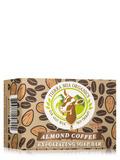 Almond Coffee Exfoliating Soap Bar - 3.8 oz