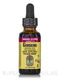 American Ginseng Root Extract 1 fl. oz