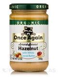 Amoré Organic Spread Hazelnut with White Cocoa Butter - 12 oz (340 Grams