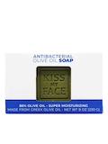 Antibacterial Olive Oil Bar Soap, Fragrance Free - 8 oz (230 Grams)