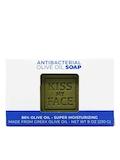 Antibacterial Olive Oil Bar Soap, Fragrance Free - 8 oz (230 Grams)