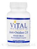 Anti-Oxidant 2.0 (High ORAC) - 60 Capsules