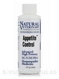 Appetite Control/Vet - 4 fl. oz (120 ml)