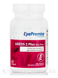 AREDS 2 Plus Zinc-Free - 60 Softgels