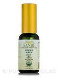 Argan Aura (Face and Neck Serum) - 1 oz (30 ml)