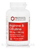 Arginine & Citrulline (500 mg / 250 mg) - 120 Veg Capsules