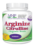 Arginine Complex - 45 Tablets