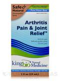Arthritis Pain & Joint Relief - 2 fl. oz