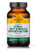 Arthro-Joint & Muscle Support Factors® - 60 Softgels