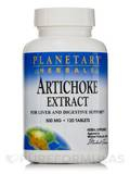 Artichoke Extract 500 mg - 120 Tablets