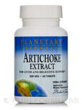 Artichoke Extract 500 mg - 60 Tablets