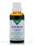 Artichoke 1.69 oz (50 ml)