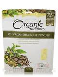 Ashwagandha Root Powder 7 oz